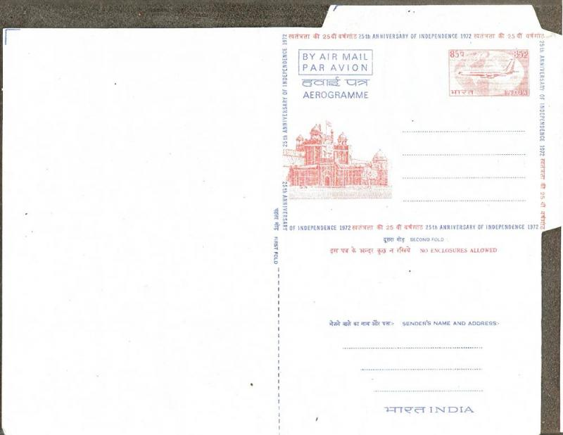 India 1972 85p Red Fort Aerogramme Air Letter Mint Postal St