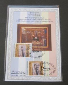 Israel Belgium 1999 Joint issue the painter james ensor Souvenir Left
