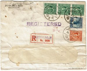 China 1933 Shanghai cancel on registered cover to the U.S.