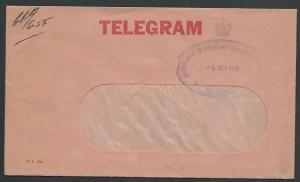 SOLOMON IS 1976 Telegram cover - oval datestamp............................11443