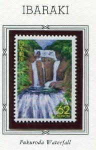 Japan 1993 Prefecture NH Scott Z131 Ibaraki fukuroda Waterfall