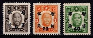 China 1943 Japan Occ. of Nanking and Shanghai, Part Set [Unused]