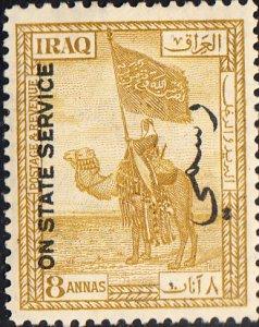 Iraq   #O20  MH