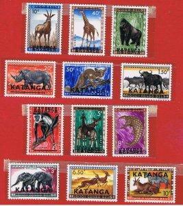 Katanga #6-17  MNH OG  Congo  Overprints