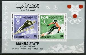 MAHRA  STATE SOUTH ARABIA GRENOBLE WINTER OLYMPICS  SOUVENIR SHEET MINT NH