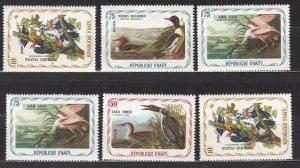 HAITI ^^^^^^^^x6  MNH  AUDUBON BIRDS  ( UNLISTED!  )  $$@ dca 143haiti