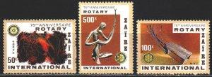 Kinshasa. 1980. 658-60. 75th anniversary of the Rotary Club, African art. MNH.