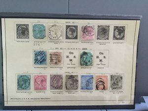 British India 1866-1888  stamps R29950