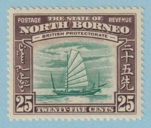 NORTH BORNEO 203  MINT HINGED  OG *  NO FAULTS EXTRA FINE !