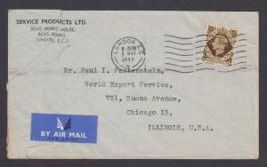 Great Britain Sc 248 perfin AB & Co on 1949 cover London to Chicago