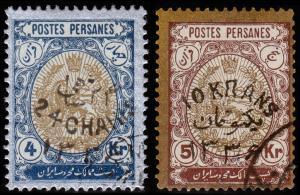 Persia Scott 602-603 (1918) Used H VF, CV $35.00