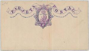 LIONS --- PARAGUAY -  POSTAL STATIONERY - Higgings & Gage # 1