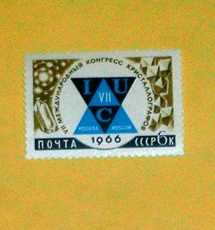 Russia - 3149, MNH - Crystals. SCV - $0.35