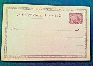 Egypt Postal Stationery
