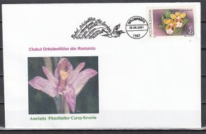 Romania, 1981 issue. 05/JUN/81 Orchid cancel on Cachet cover. ^