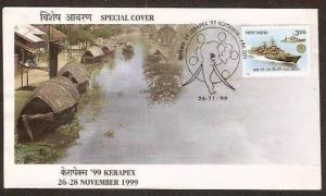 India 1999 KERAPEX Elephant Boat Naval ShipTransport  Special Cover # 6137