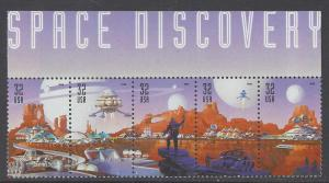 3238 42 Catalog # Space Discovery Strip of 5 with label NASA Moon Mars Rover