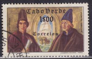 Cape Verde 281 USED 1952 Diogo Gomes & Antonio da Nola