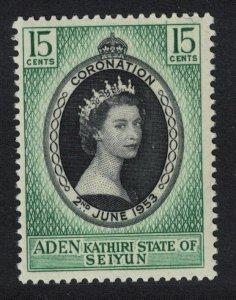 Aden Kathiri Queen Elizabeth II Coronation 1v SG#28