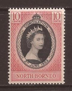 North Borneo Scott #260 m/nh Stock 4015
