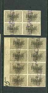 12 VINTAGE BARRIE NEW YORK TRADE MARK IMPERF Poster Stamps (L1129) 19 CENTURY NY