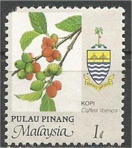 PENANG, 1986, mint 1c, Agriculture Scott 88