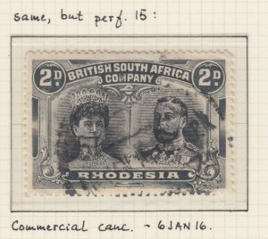 RHODESIA 103b PERF 15  DOUBLE HEAD HAS A THIN ATTRACTIVE LOW PRICE