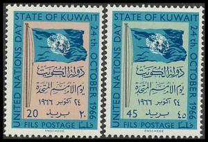 Kuwait 337-338 Mint VF H