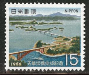 JAPAN  Scott 894 MNH** 1966 BRIDGE stamp