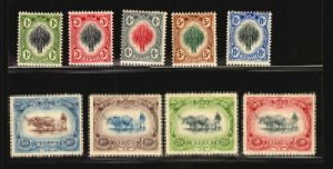 Malaysia KEDAH #1/8 MLH RICE OX PLUNGE CATTLE CV+$30