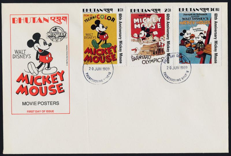 Bhutan 689-90,95-7,700 on FDC's - Disney, Mickey Mouse Movie Posters
