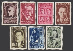 Bulgaria 728-734,MNH.Michel 776-782. Heroes,1951.Dimitrov,Ivanov,Stoyanov,Kirkov
