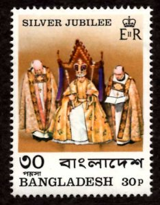 Bangladesh 30p Silver Jubilee The Blessing Queen 1977 Scott.123 MNH