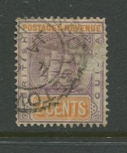 STAMP STATION PERTH British Guiana #132 - Seal Definitive Used Wmk 2 CV$0.25