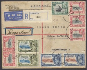 KUT, 1935 KGV registered cover from Chunya to Germany, with Silver Jubilees