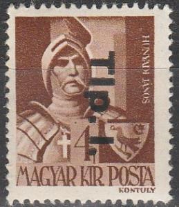 Hungary #813 F-VF Unused