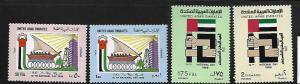 UNITED ARAB EMERATES 224-227 C/SET MNH 15TH NATL DAY