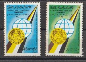 Libya 1981 International Year against Racial Discrimination (2/2) UNUSED