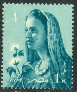 EGYPT 1958 1m Farmer's Wife Issue Sc 415 MNH