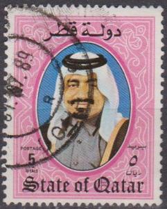 Qatar #658 F-VF Used CV $5.75 (A12858)