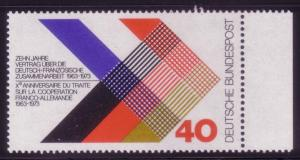 *Germany  French & German Flags Sc 1101 MNH