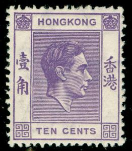 HONG KONG SG145a, 10c dull violet, M MINT.