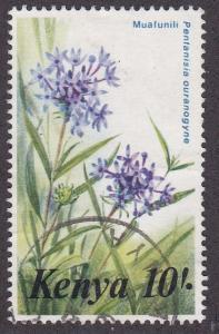 Kenya # 259, Flowers, Used, 1/3 Cat.