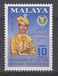 Malaya Kedah 1959 Sc 94 Sultan MNH