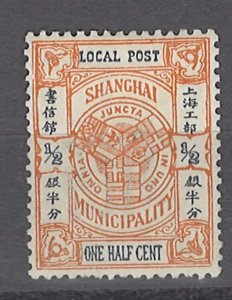 COLLECTION LOT OF # 963 SHANGHAI # 153 MH 1893