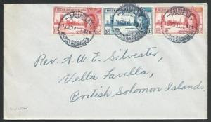 SOLOMON IS 1946 Victory on cover MUNDA cds - first day.....................11390