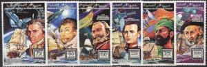 Comoro Islands 790-795 (mnh, pencil mark on 790) explorers (1992)