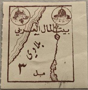 Judaica Palestine rare Old Label. Beit Al Mal Al Arabi Fund. 3 m. with Map