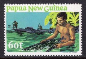Papua New Guinea 548 MNH VF