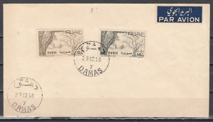 Syria, Scott cat. C226-C227. Trees & Mosque issue. First day cover. ^